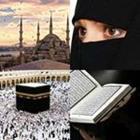 5 Lettres Niveau Islam