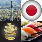 5 Lettres Niveau Japon